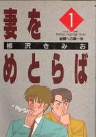 Tsumao01
