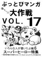 Hyoshi17
