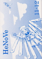 Henove111202