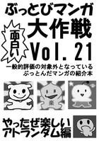 Hyoshii21jpg
