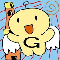Godangel_1